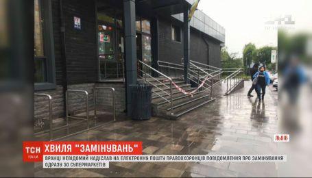 Во Львове аноним сообщил о заминировании сразу 30 супермаркетов