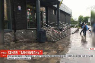У Львові анонім повідомив про замінування одразу 30 супермаркетів