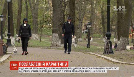 Несмотря на новый этап ослабления карантина, Минздрав просит украинцев не быть легкомысленными