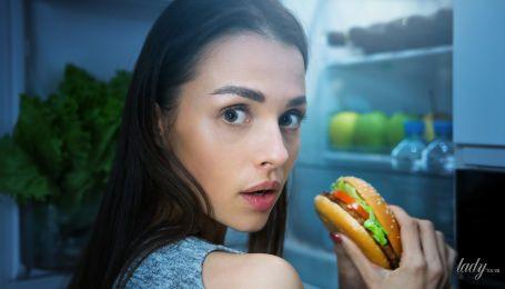 Як правильно харчуватися під час нічних змін