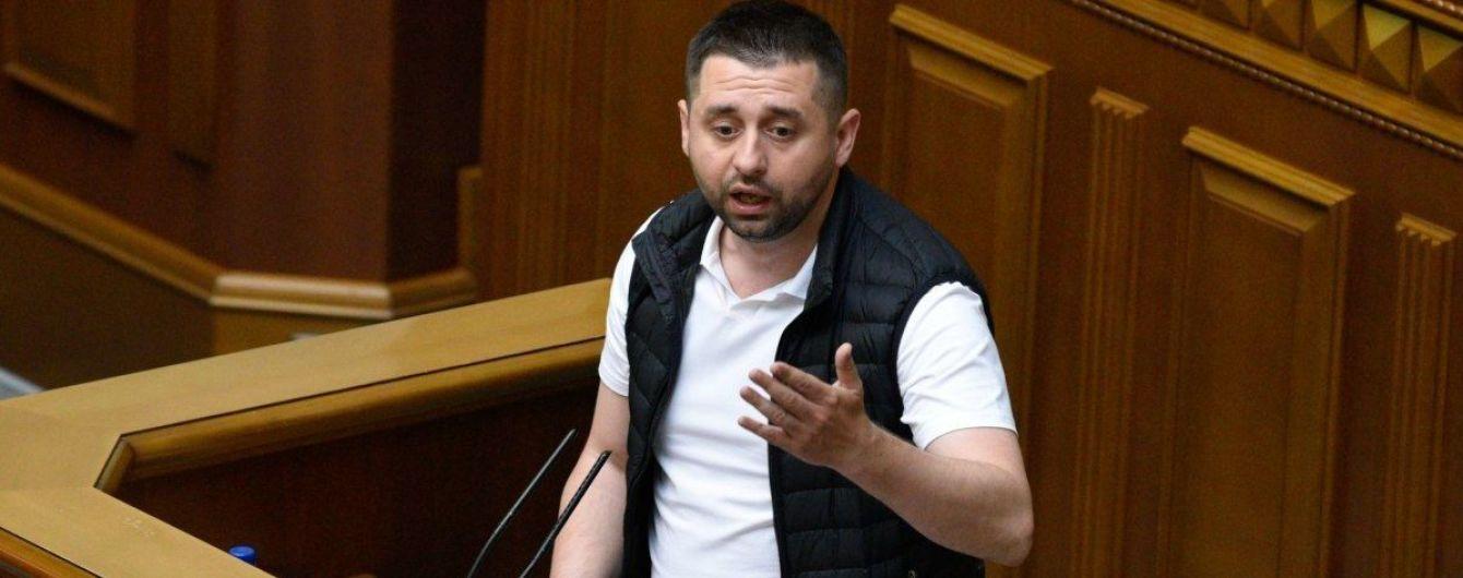 """Від Абхазії до Ради: Арахамія розповів про життя нардепа, сім'ю та чому отримав кличку """"кросівки"""""""
