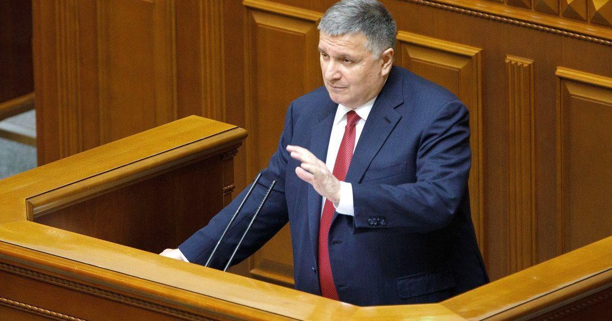 """""""Це найбільша загроза від 2015-го"""": Аваков оцінив загрозу ескалації конфлікту Росією на кордоні"""