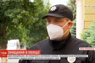 У Івано-Франківську двоє копів знущалися над затриманими хлопцями – які результати розслідування