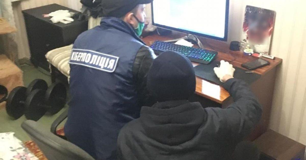 @ Поліція Київської області