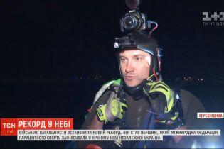 Военные парашютисты установили новый спортивный рекорд