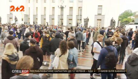 Страсти под Верховной Радой: митингующие требуют отставки Арсена Авакова