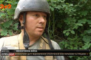Враг открыл огонь полдесятка раз - один украинский воин был ранен за прошедшие сутки