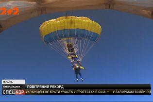 Українські військові встановили новий спортивний рекорд