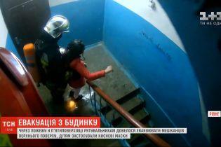 В Ровно эвакуировали жителей многоэтажки из-за пожара