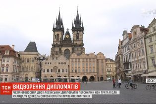 Чехія видворяє двох російських дипломатів після скандалу довкола спроби отруїти празьких політиків
