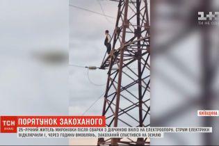 25-летний житель Мироновки после ссоры с девушкой вылез на электроопору