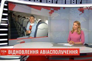 Поновлення авіасполучення в Україні: чи дотримуються пасажири і екіпаж санітарних норм