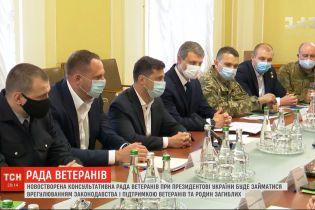 Чим займатиметься новостворена консультативна рада ветеранів при президентові України
