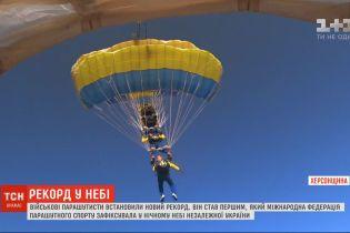Новый спортивный рекорд установили 9 парашютистов в Херсонской области