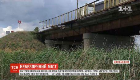 """На трассе """"Николаев-Киев"""" возле Новой Одессы разрушается мост: почему бездействуют дорожники"""