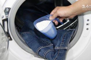 Як правильно доглядати за улюбленими джинсами