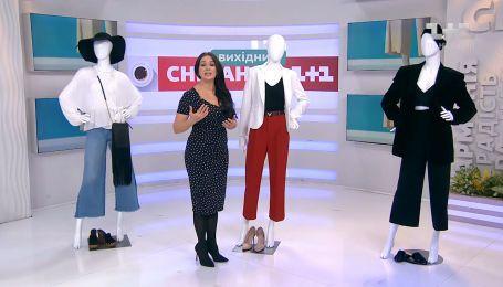 Как носить кюлоты — модные правила от имидж-дизайнера Ольги Сеймур