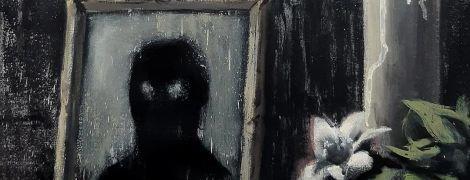 Бэнкси посвятил новое граффити проблеме расизма и протестам в США