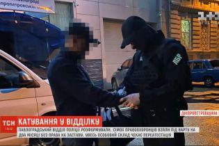 У Павлограді розформували відділок, де поліцейські змушували людей красти та торгувати наркотиками