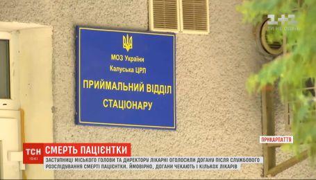 Выдворили из больницы при смерти: в Калуше расследуют дело о смерти 68-летней пациентки