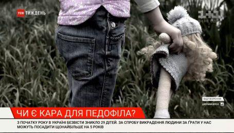 В Одесской области педофил пытался похитить детей, в телефоне копы нашли порнографические материалы