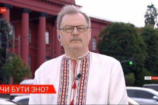 Чем закончился скандал об отмене ВНО для выпускников в Киеве - образовательный омбудсмен