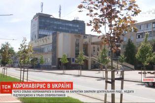 Через спалах коронавірусу у Вінниці на карантин закрили центральний РАЦС