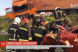 """Четыре человека погибли в результате аварии на трассе """"Киев-Чоп"""""""