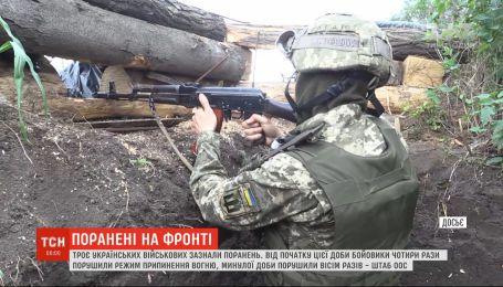 Троє українських військових зазнали поранень на передовій