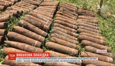 Взрывная находка: в Винницкой области обнаружили сотни мин и снарядов времен Второй мировой войны