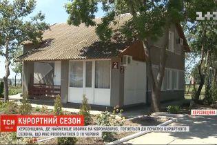В Херсонской области, где самое меньше больных коронавирусом, готовятся к началу курортного сезона