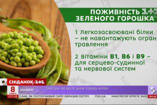 Сезон горошку в розпалі: скільки і як вживати продукт