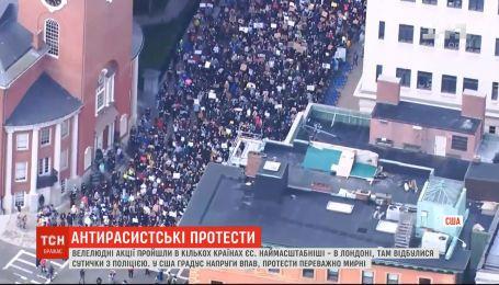 Масштабні антирасистські мітинги пройшли одразу в кількох європейських країнах після подій у США