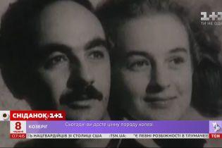 Їхнє кохання не знало умовностей: історія Сергія Параджанова і Світлани Щербатюк