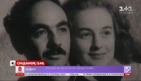 Их любовь не знала условностей: история Сергея Параджанова и Светланы Щербатюк