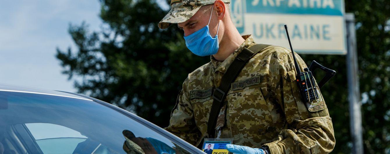 Від сьогодні на українсько-угорському відновили роботу усі пункти пропуску