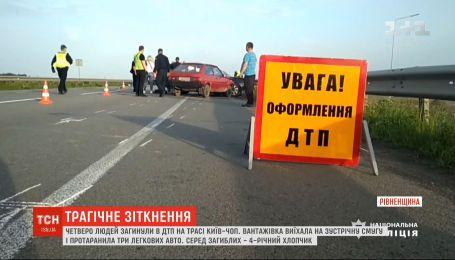 Четыре человека погибли на трассе Киев-Чоп - грузовик протаранил несколько легковушек