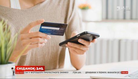 Как защитить платежную карточку от мошенников: 4 простых правила