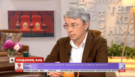 Александр Ткаченко рассказал о реформах, которые стоит ждать в ближайшее время в области культуры