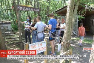 Курортный сезон: в Херсонской области презентовали новый туристический маршрут