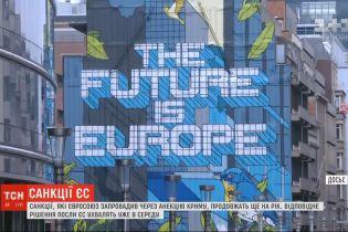 Санкции ЕС, которые ввели из-за аннексии Крыма, продолжат еще на год