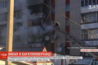 У Дніпропетровській області прогримів вибух у багатоповерхівці: є постраждалі