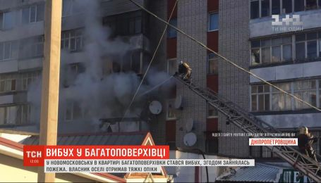 В Днепропетровской области прогремел взрыв в многоэтажке: есть пострадавшие