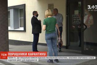 Открылись несмотря на запрет: во Львове заработали фитнес-центры, спортклубы и бассейны