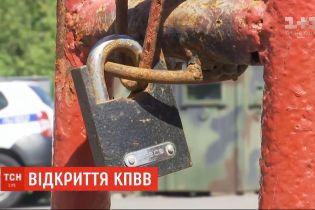 На Донбасі відкривають пункти пропуску - від прибулих вимагатимуть двотижневої обсервації