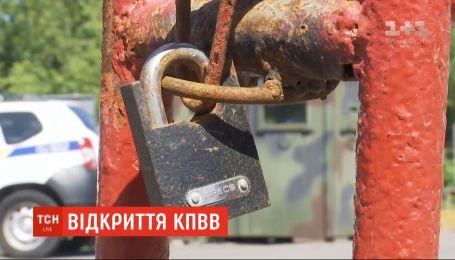 На Донбассе открывают пункты пропуска - от прибывших будут требовать двухнедельной обсервации