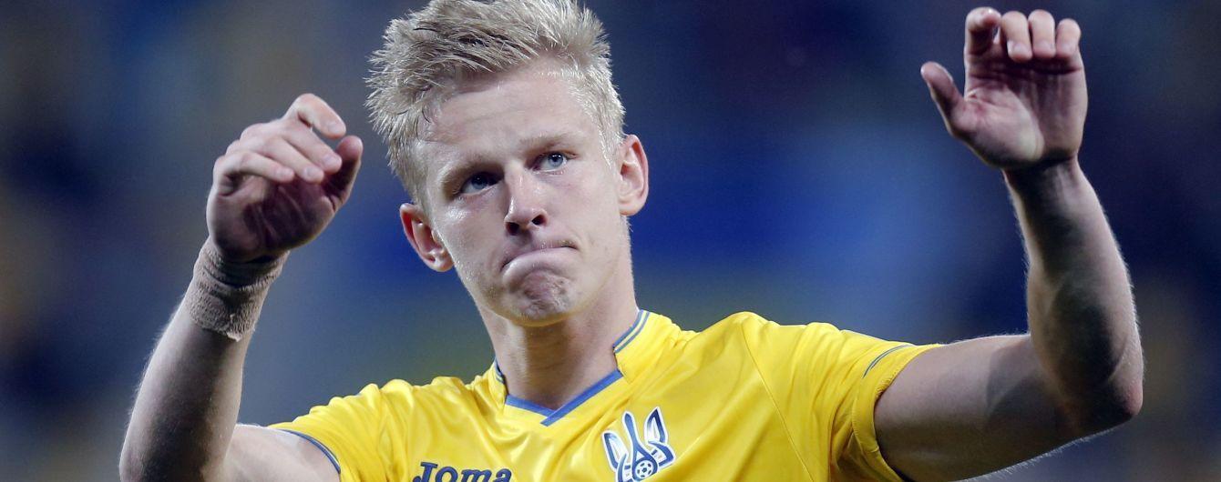 Зміни у футбольному керівництві України: 23-річний Зінченко став членом Виконкому УАФ