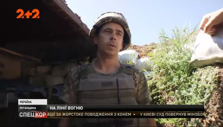 Проросійські війська зрання розпочали активну атаку українських позицій