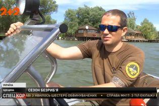 Из-за аномально теплой зимы в Одесской области теперь не могут ловить знаменитую дунайскую сельдь
