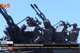 """На Приазовье состоялись учебные тренировки бойцов из полка """"Азов"""""""
